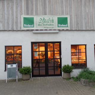 Ackerlei auf dem Birkenhof in Seligenstadt