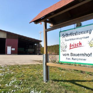 Rampmeier's Hoflädle in Leingarten in Leingarten